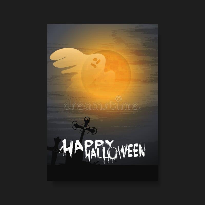 Tarjeta del feliz Halloween, aviador o plantilla de la cubierta - fantasma del vuelo sobre el cementerio en la niebla stock de ilustración