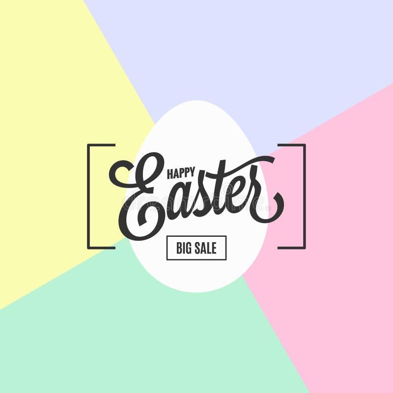 Tarjeta del huevo de Pascua Vector feliz de la venta de Pascua libre illustration