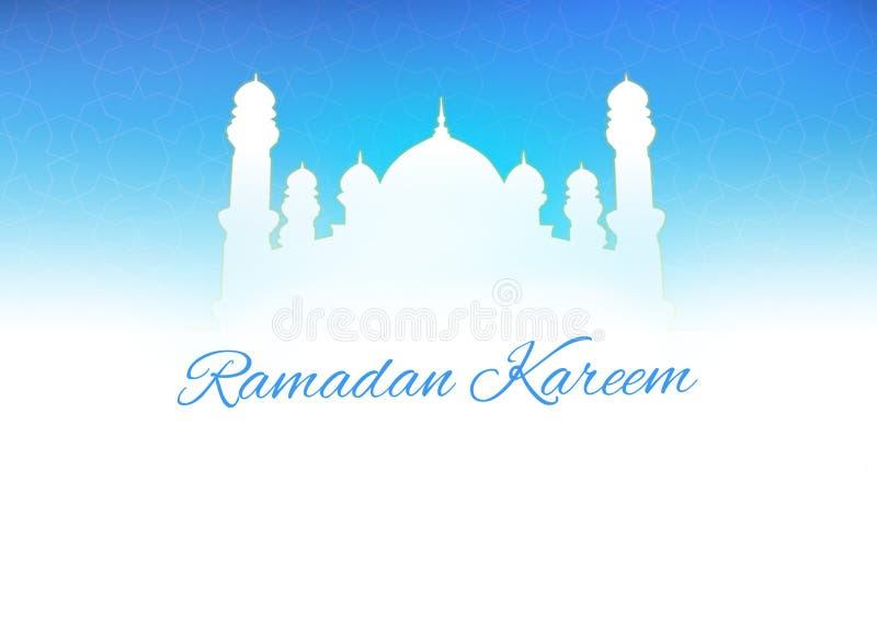 Tarjeta del kareem de Ramadan ilustración del vector