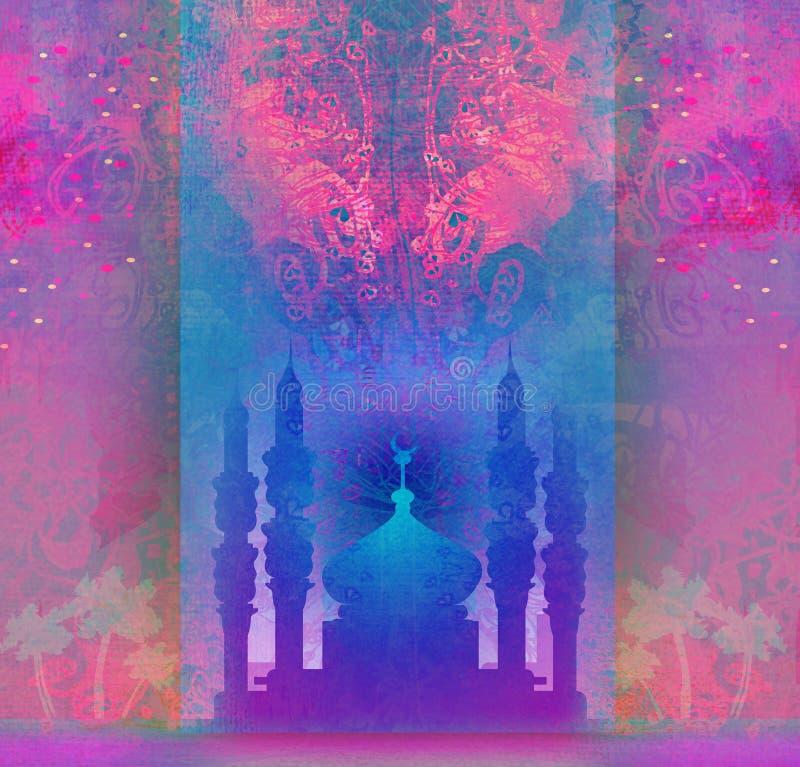 Tarjeta del kareem de Ramadan libre illustration