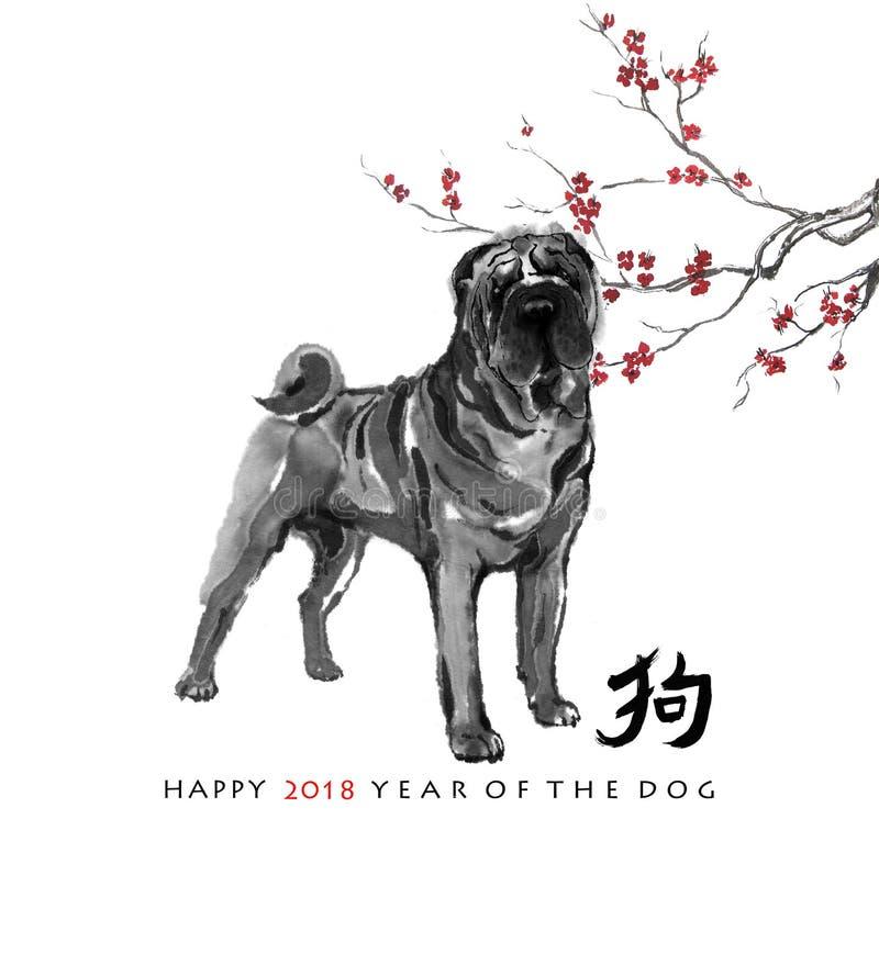Tarjeta del perro de Sumi-e libre illustration