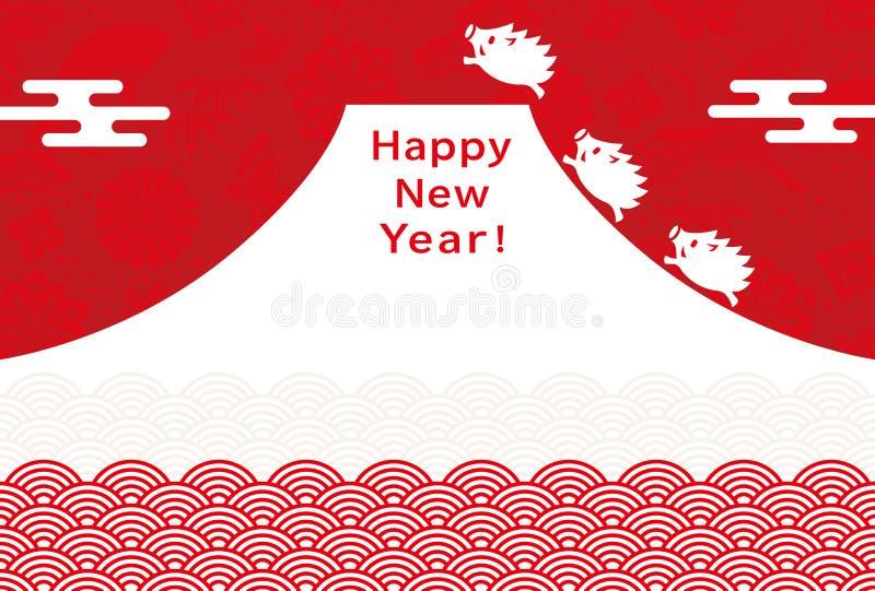 Tarjeta del ` s del Año Nuevo año del jabalí libre illustration