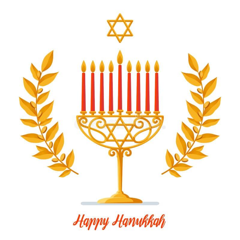 Tarjeta del vector de Jánuca - inscripción feliz del saludo de Jánuca Día de fiesta judío Oro Menorah con las velas rojas, estrel libre illustration