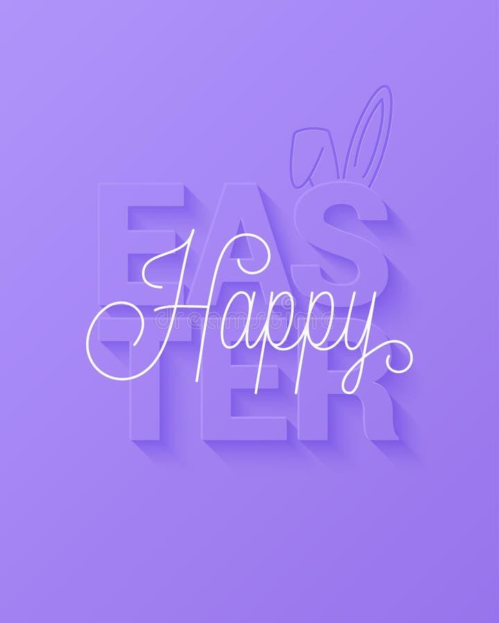Tarjeta del vector de Pascua Muestra feliz de pascua en violeta ilustración del vector