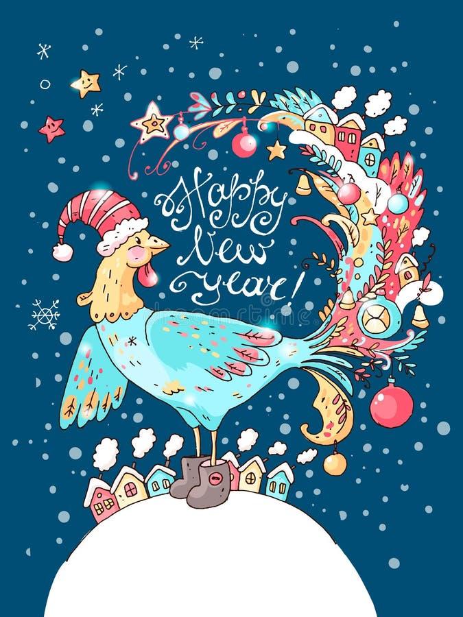 Tarjeta del vector del Año Nuevo con el gallo lindo las decoraciones ilustración del vector