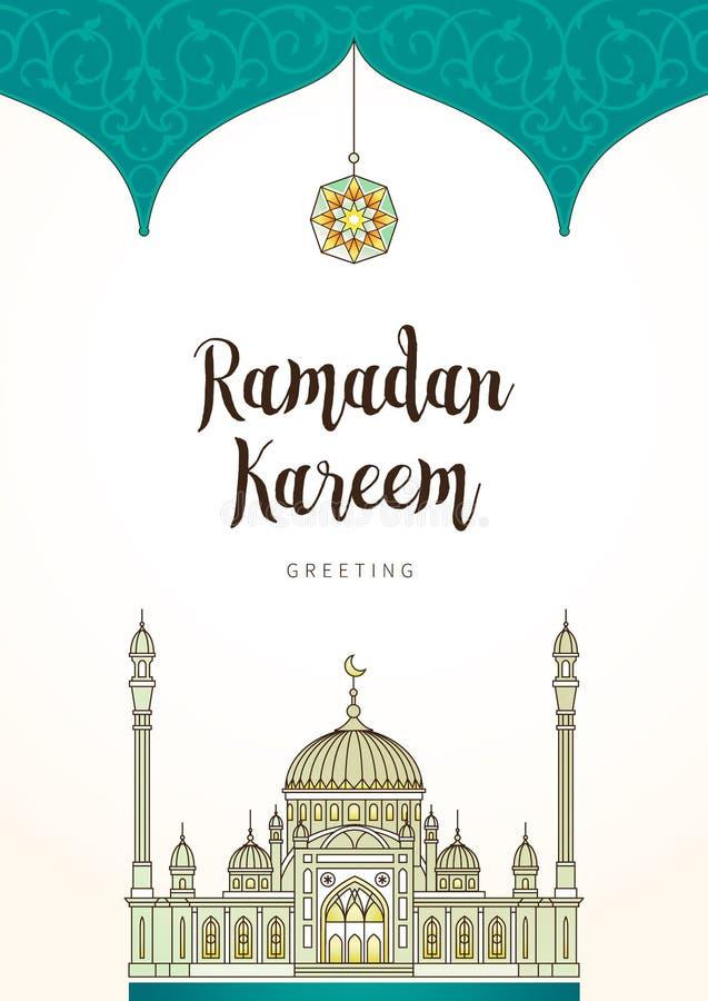 Tarjeta del vector para el saludo de Ramadan Kareem ilustración del vector