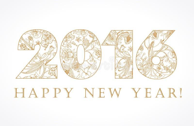 tarjeta del vintage del oro del Año Nuevo 2016 stock de ilustración