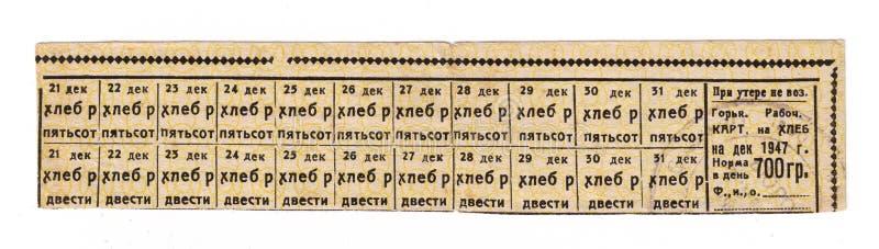 Tarjeta en el pan foto de archivo