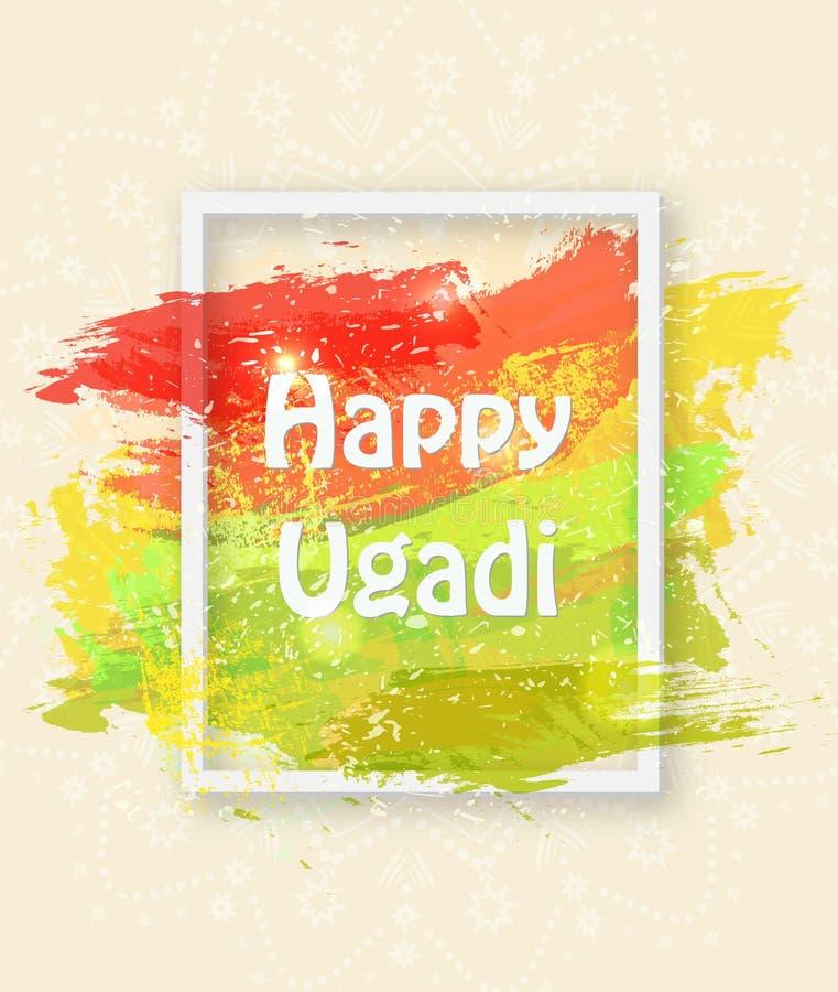 Tarjeta feliz de Ugadi imagenes de archivo