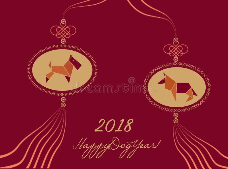 Tarjeta feliz del año del perro stock de ilustración
