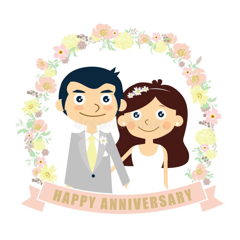 Tarjeta feliz del aniversario, boda de los pares, vector stock de ilustración