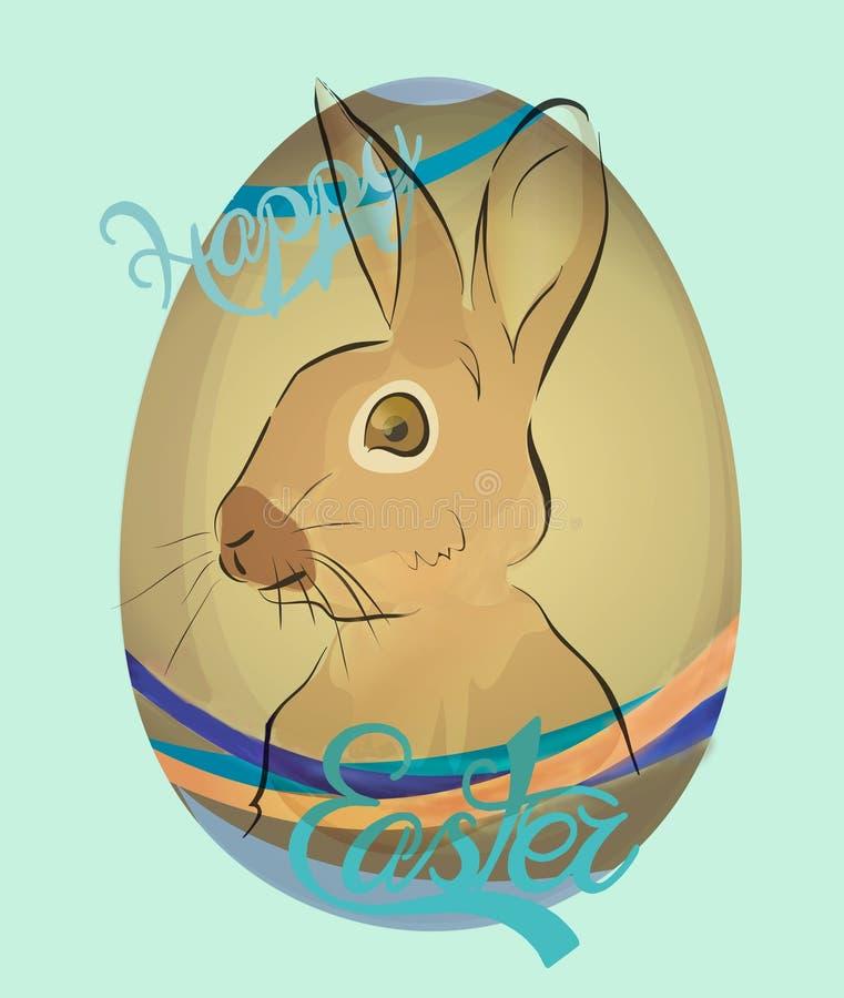 Tarjeta feliz del día de fiesta de Pascua con los huevos ilustración del vector