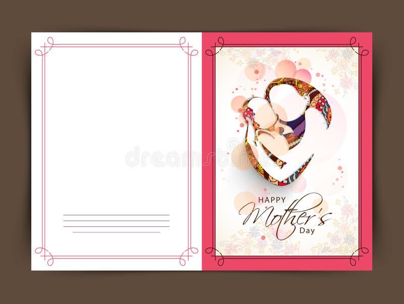Tarjeta feliz del saludo o de la invitación de la celebración del día de madre libre illustration