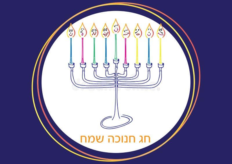 Tarjeta feliz hebrea de Jánuca Mano Menora exhausto y velas coloridas con la cara stock de ilustración