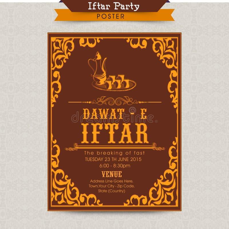 Tarjeta floral de la invitación para la celebración de Ramadan Kareem Iftar Party ilustración del vector