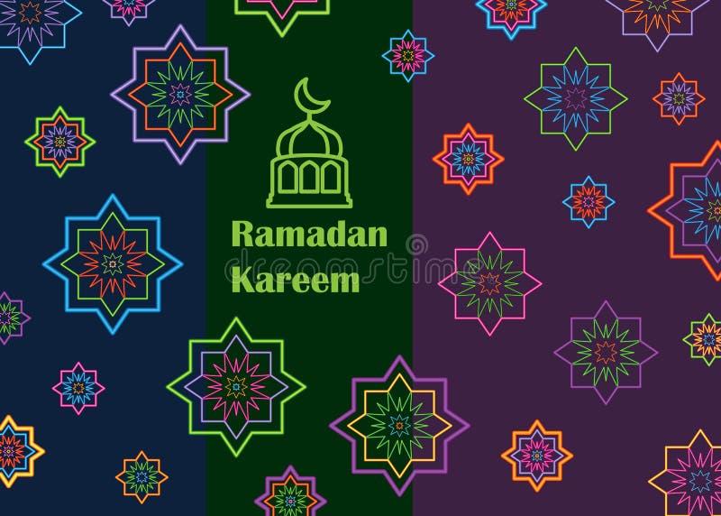Tarjeta lateral de Singapur Ramadan Kareem 3 ilustración del vector
