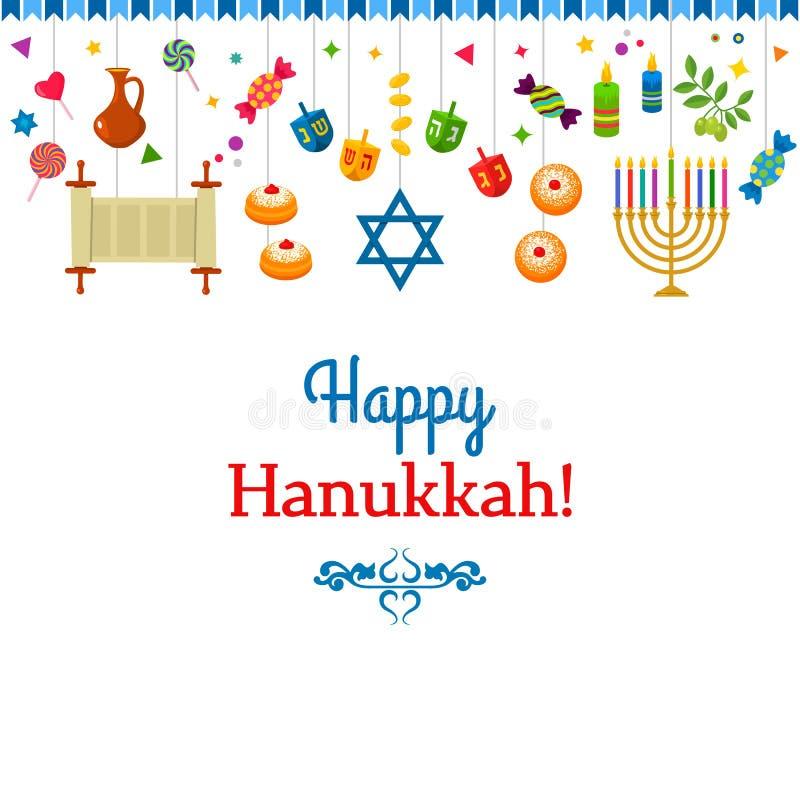 Tarjeta o bandera de felicitación para el día de fiesta judío de Jánuca ilustración del vector