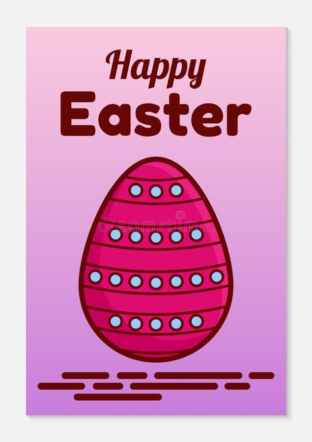 Tarjeta o invitación católica de felicitación de Pascua Un icono plano de un huevo pintado tradicional Inscripción congratulatori libre illustration