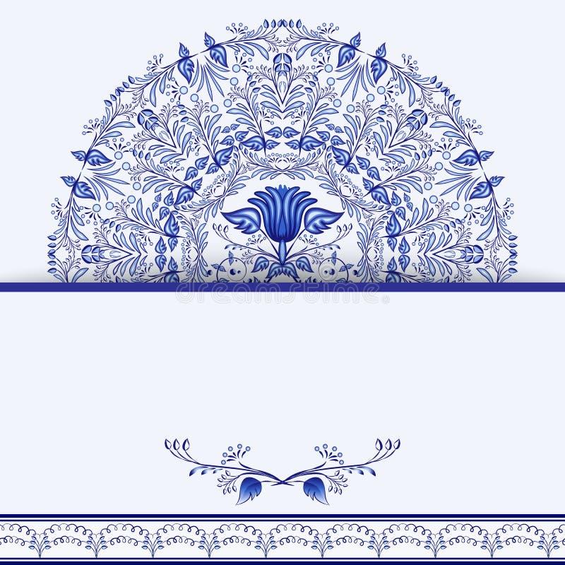 Tarjeta o invitación de felicitación del diseño de la plantilla con la mandala floral azul Elementos tradicionales de los modelos ilustración del vector