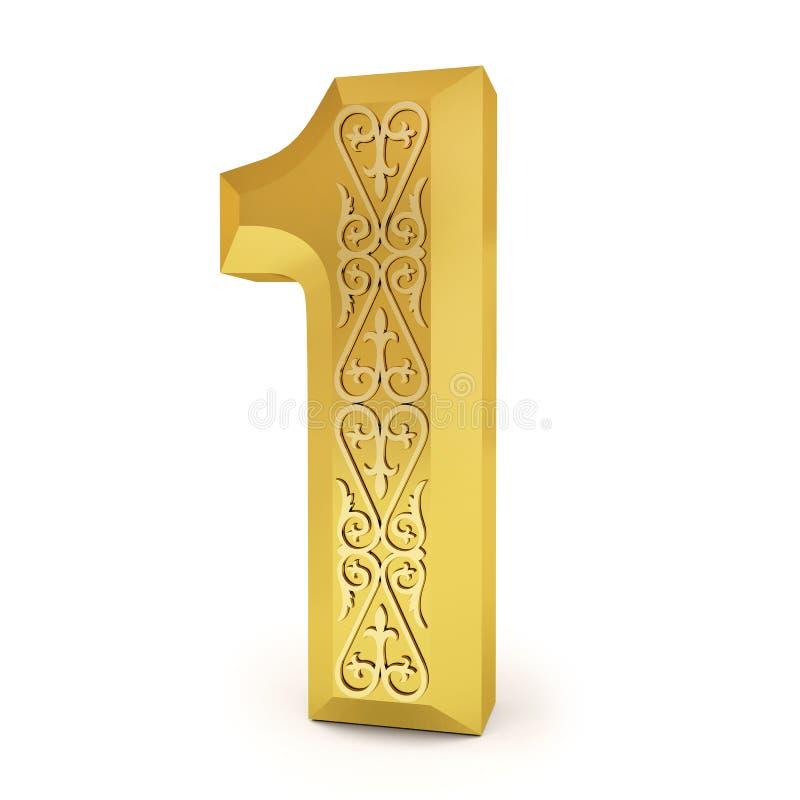 Tarjeta para el día del primer presidente de la República de Kazajistán, letras brillantes del día de fiesta del oro del volumen  ilustración del vector
