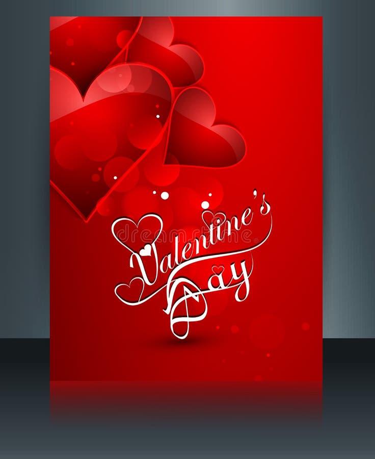 Tarjeta para la plantilla hermosa del folleto del corazón del día de tarjeta del día de San Valentín ilustración del vector