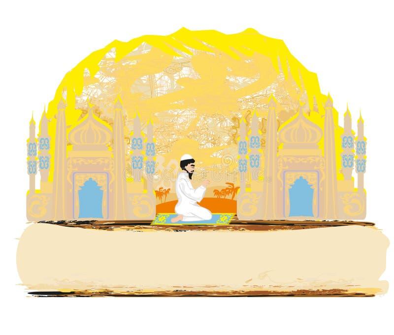 Tarjeta religiosa abstracta - hombre musulmán que ruega libre illustration
