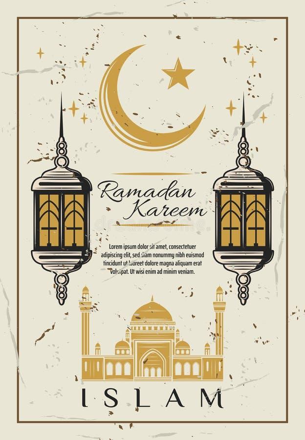 Tarjeta retra del grunge del Ramadán con la mezquita y la linterna stock de ilustración