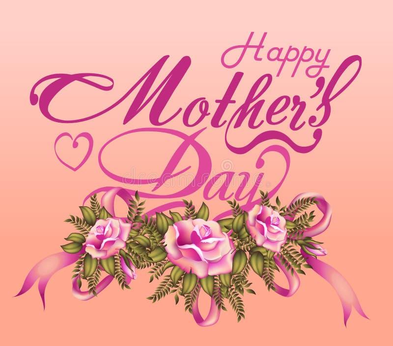 Tarjeta tipográfica feliz del diseño del día de madres ilustración del vector