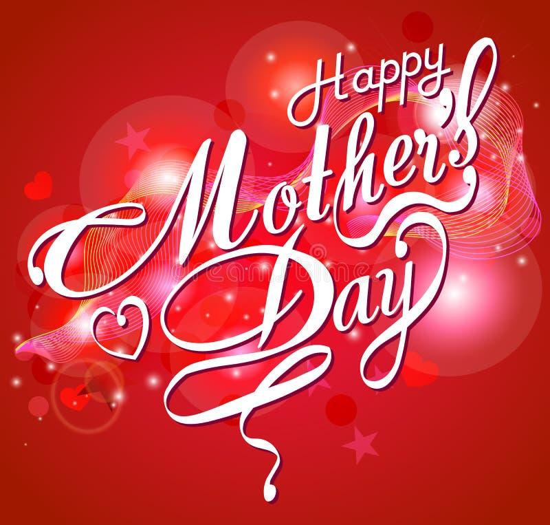 Tarjeta tipográfica feliz del diseño del día de madres stock de ilustración