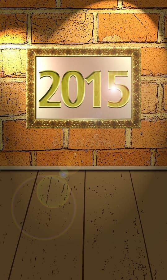 Tarjeta vieja del sitio 2015 ilustración del vector