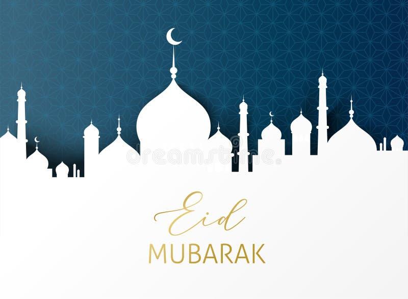 Tarjeta y bandera de felicitación del kareem del Ramadán Linterna islámica en fondo de las estrellas del abd de la luna Ilustraci stock de ilustración