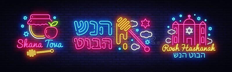 Tarjetas de felicitación de la colección del hashanah de Rosh, templete del diseño, ejemplo del vector Bandera de neón Año Nuevo  ilustración del vector