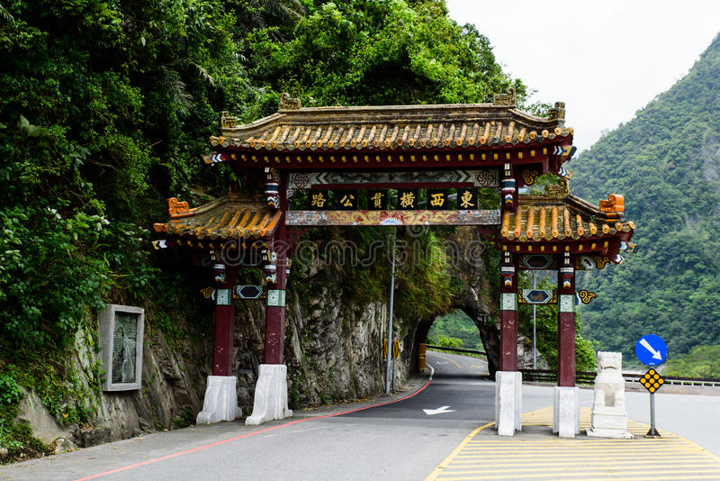 Taroko国家公园在台湾 库存图片