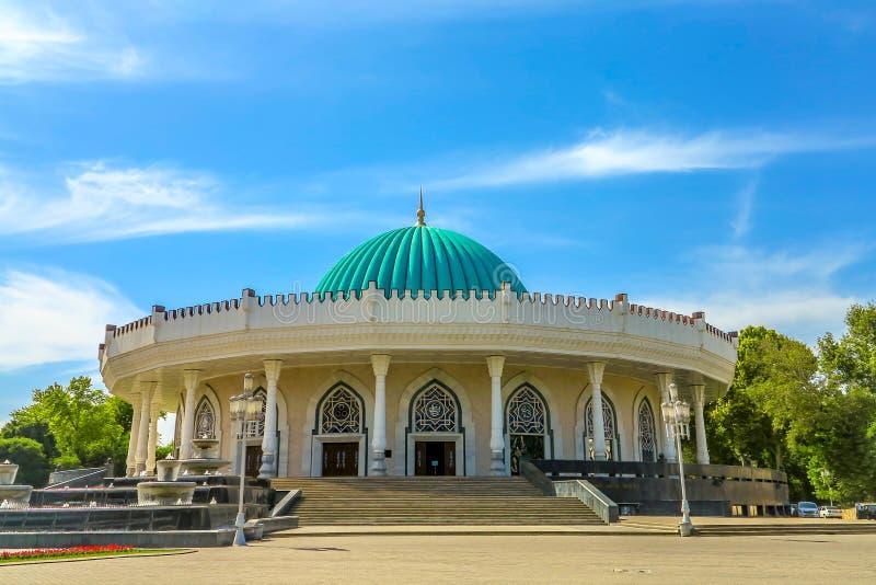 Tashkent Amir Timur Museum 01 image stock