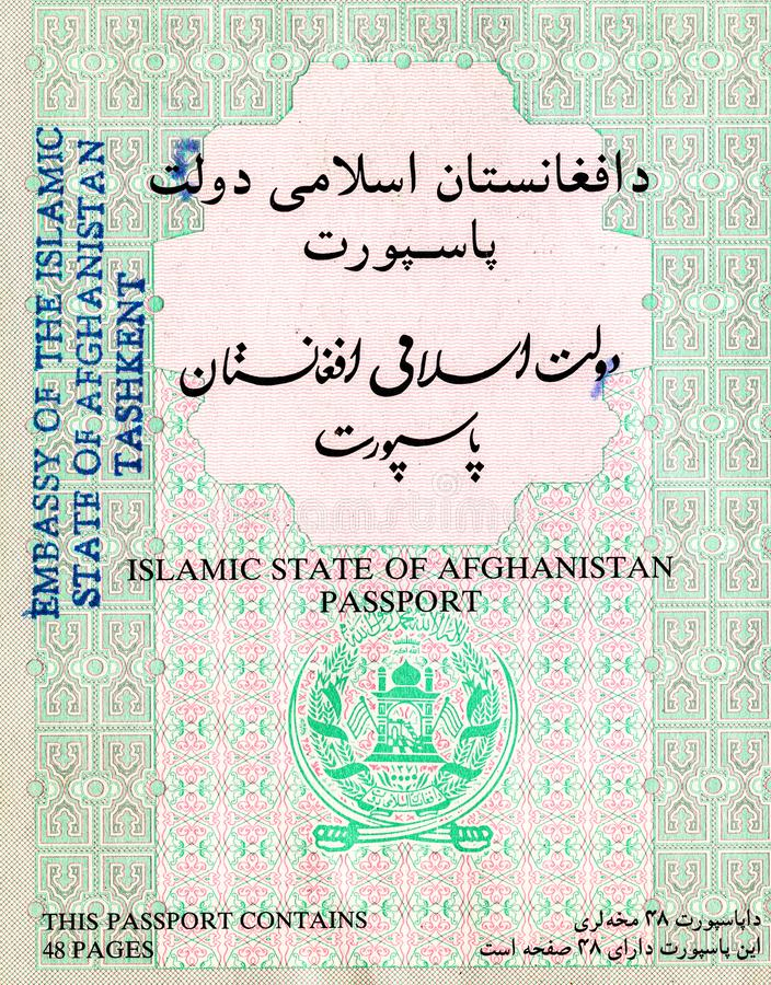 Fragment of Islamic state of Afghanistan passport stock photo
