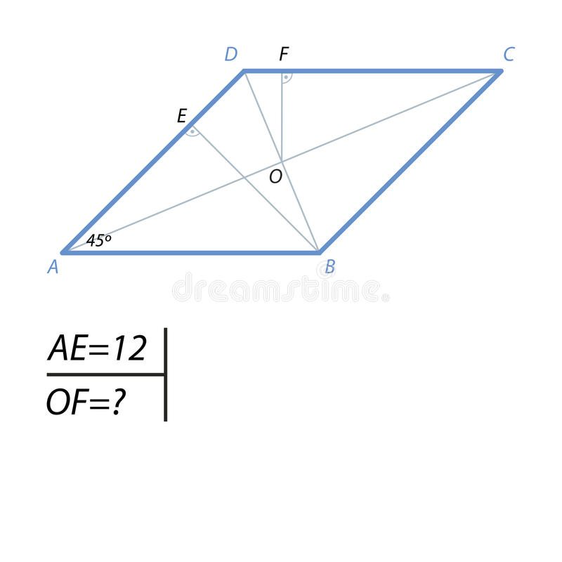 The task of finding the distance from the center of the rhombus to his hand. The acute angle A rhombus ABCD is 45 degrees, the projection of AB side to side AD vector illustration
