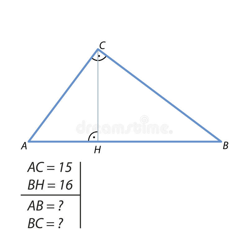 The task of finding the hypotenuse and the second leg. One of the legs of a right triangle is equal to 15, and the projection of the second leg on the hypotenuse royalty free illustration