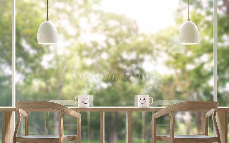 Tasse de café de sourire pendant le matin avec l'image de rendu du fond 3d de tache floue illustration libre de droits