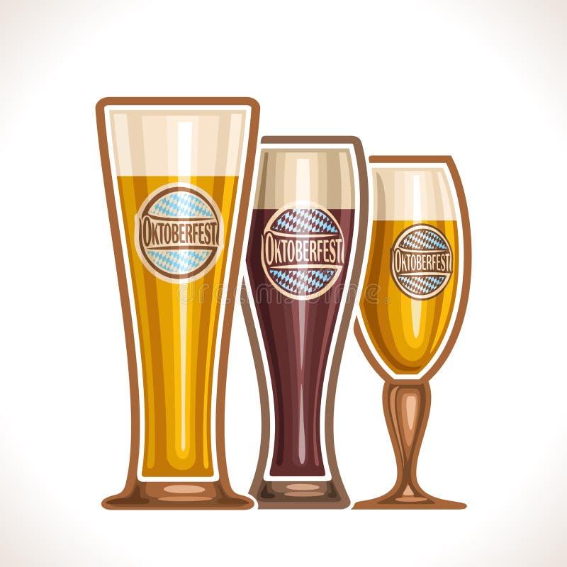 Tasses en verre de logo de vecteur de bière illustration de vecteur