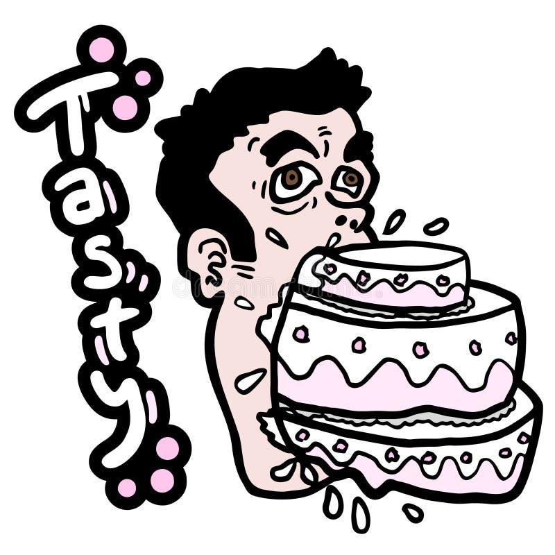 Tasty tart royalty free illustration