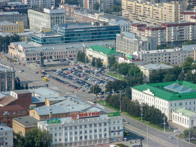 ?tat de Yekatrinburg Ural de la Russie images libres de droits