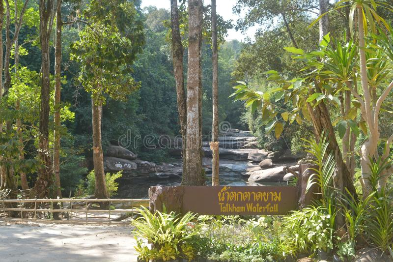 Tat Kham Waterfall. In the summer Which has no water, but the rainy season will have beautiful water Is a tourist attraction in Phu Lanka park Nakhon Phanom stock images