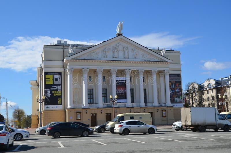 Tatar Opera en Ballettheater royalty-vrije stock foto