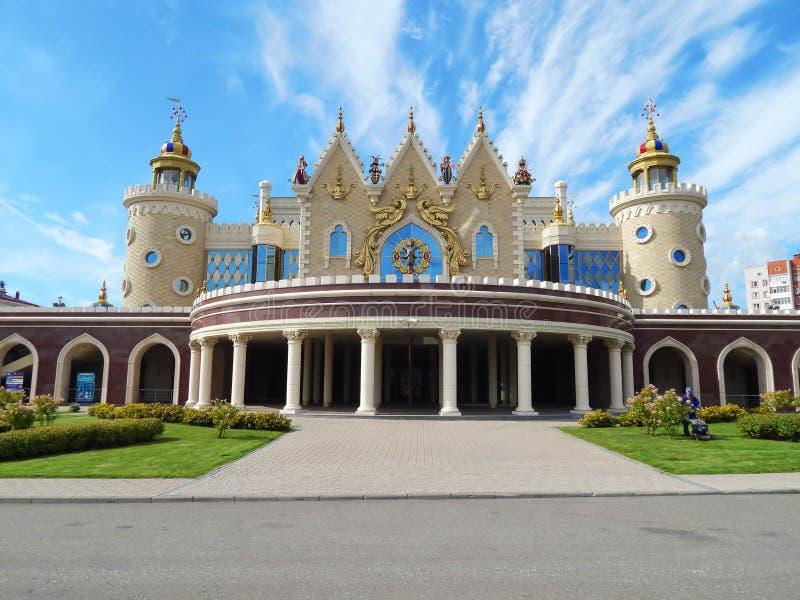 Tatar stanu kukiełkowy theatre Ekiyat w mieście Kazan w republice Tatarstan w Rosja zdjęcie stock