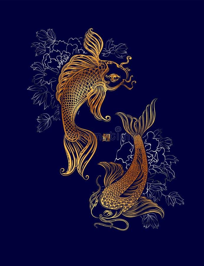 Tatoo κυπρίνων Koi διανυσματική απεικόνιση