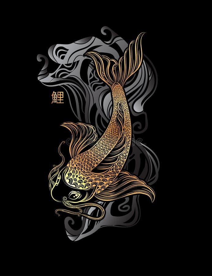 Tatoo κυπρίνων Koi ελεύθερη απεικόνιση δικαιώματος