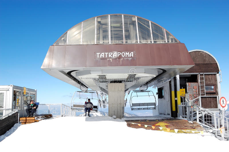 Download Tatrapoma Cableway Station Editorial Photography - Image: 26803717