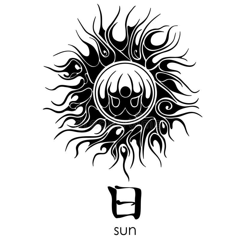 Download Tattoo Sun with hieroglyph stock illustration. Image of black - 14556219