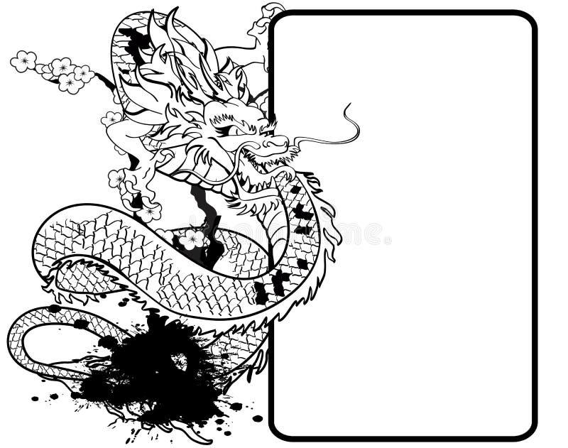 Tatuaje asiático del copyspace del dragón libre illustration