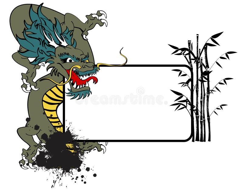 Tatuaje asiático 2 del copyspace del dragón libre illustration
